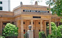 اسٹیٹ بینک نے غیر ملکی کرنسی اکاؤنٹس رولز پر وضاحت جاری کر دی