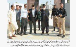 وزیر اعلیٰ سندھ کے ویژن کے مطابق سندھ میں کھیل اور کھلاڑیوں کی سرپرستی اور میدانوں کا آباد کیا جائیگا۔ سید امتیاز علی شاہ