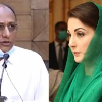 Saeed Ghani and Maryam Nawaz