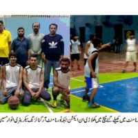 Shaeed e Millat SSB Cup Basketball Tournament