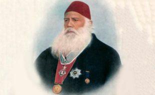 سر سید احمد خاں کا یوم پیدائش اور مسلم یونیورسٹی کے سو سال