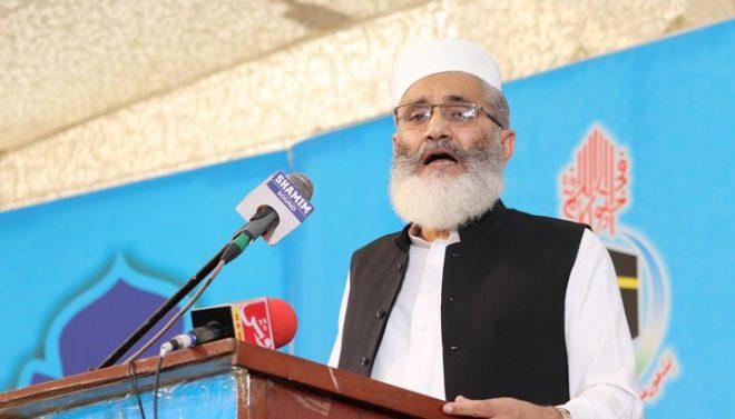 سیاسی ٹھگوں نے 73 سال سے پاکستان کو یرغمال بنا رکھا ہے: سراج الحق