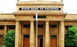 2019-2020، اسٹیٹ بینک کو 1163 ارب روپے کا تاریخی منافع