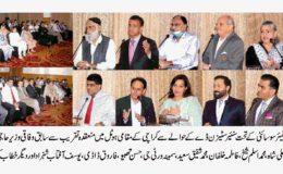 سنیئر سٹیزن کے لئے وی کیئر کے اقدامات لائق تحسین ہیں۔ ڈاکٹر سید عمران علی شاہ