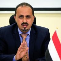 Yemen Minister of Information Broadcasting