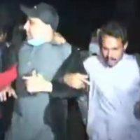 Ali Qasim Gilani Arrested