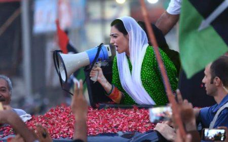 آصفہ بھٹو زرداری آج سے اپنی سیاسی اننگز کا آغاز کریں گی