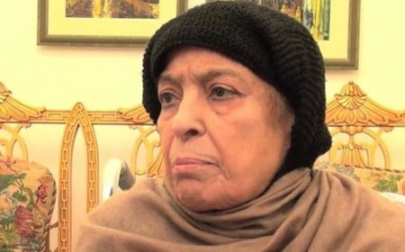 شریف برادران کی والدہ کا جسد خاکی برطانیہ سے پاکستان پہنچا دیا گیا