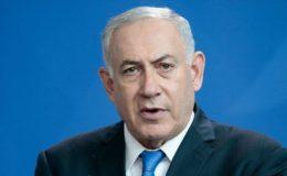 اسرائیل کے وزیر اعظم بنیامین نیتان یاہو بحرین کے دورے پر