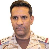 Colonel Turki al-Maliki
