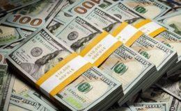 ایم ایل ون منصوبہ، چین سے 2.7 بلین ڈالر قرض لینے کا فیصلہ