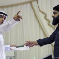 Emirates Visas