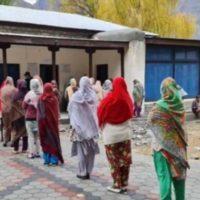 Gilgit-Baltistan Elections