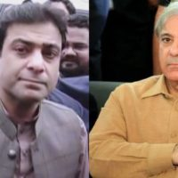 Hamza Shahbaz and Shahbaz Sharif