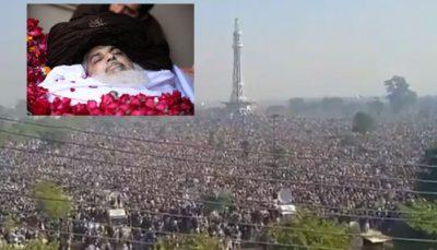 Khadim Hussain Rizvi - Funeral Prayer
