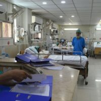 Lahore Jinnah Hospital