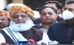کوئی طاقت کل کے جلسے کو روکے گی تو عوام کا سیلاب اسے بہا کر لے جائے گا: فضل الرحمان