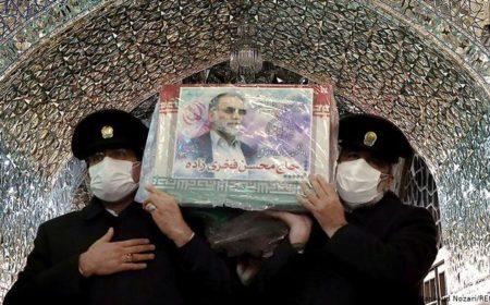 ایرانی قوم دہشت گردی کو برداشت نہیں کرے گی