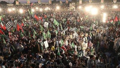 Multan Rally
