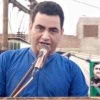 Naveed Aslam