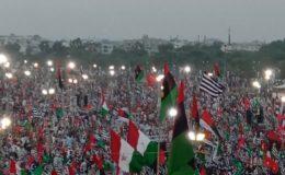 حکومت پنجاب کا پی ڈی ایم کو جلسوں کی اجازت نہ دینے کا فیصلہ