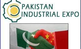 پاکستان اور چین کے صنعتی شعبوں کے درمیان 14 ملین ڈالر کے معاہدے متوقع