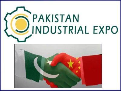 Pak China Agreement