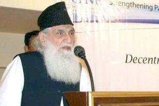 تمغہ امتیاز یافتہ بزرگ صحافی پیر سید سفید شاہ ہمدرد انتقال کر گئے