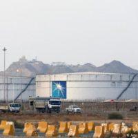 Saudi Oil Installation Missile Attack