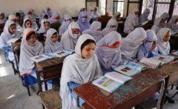 کے پی کے: اسکولوں میں ڈبل شفٹ کے آغاز کی اصولی منظوری دے دی گئی