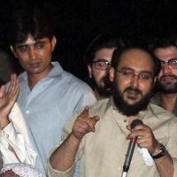 Yousuf Raza Gilani and Sons