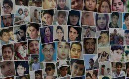 سانحہ آرمی پبلک اسکول کو 6 برس بیت گئے، قوم کا غم آج بھی تازہ