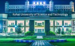 خیبر پختونخوا: 8 جامعات کے وائس چانسلرز کی تقرری کر دی گئی