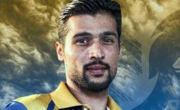 افغان بولر نے غدار کہا، 5 برس کیلیے جیل جانے کی بات کہی، محمد عامر