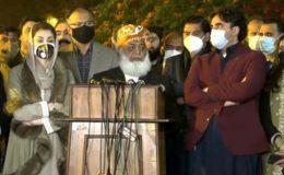 پی ڈی ایم 23 دسمبر کو مردان میں طاقت کا مظاہرہ کرے گی