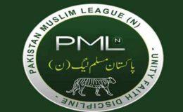 ن لیگ کے مزید 5 اراکین اسمبلی نے استعفے پارٹی قیادت کو بھجوا دیے