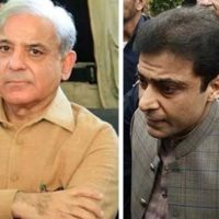 Shahbaz Sharif and Hamza Sharif