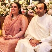 Bakhtawar Bhutto, Mahmood Chaudhry Marriage