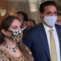 Bakhtawar Bhutto Wedding