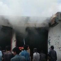 Balochistan Turbat Blast