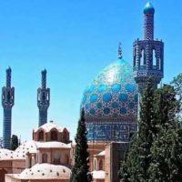 Dargah Hazrat Naimatullah Shah Wali