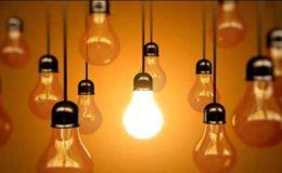 دسمبر کے بلوں میں فی یونٹ بجلی ڈیڑھ روپے تک مہنگی ہونے کا خدشہ