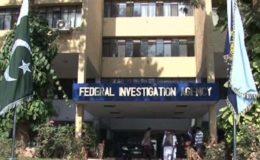 کراچی: ایف آئی اے سائبر کرائم سرکل کا سافٹ وئیر ہاؤس پر چھاپہ