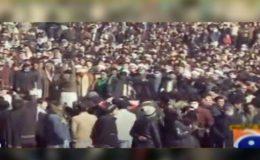 کوئٹہ: سانحہ مچھ میں شہید کان کنوں کو سپرد خاک کردیا گیا