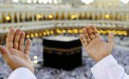 سعودی عرب کا بڑا فیصلہ، دنیا بھر کے مسلمانوں کیلئے حج و عمرہ کے امکانات روشن