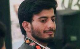 کوئٹہ: حیات بلوچ قتل کیس میں ایف سی اہلکار کو سزائے موت