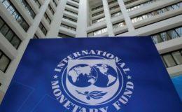 پاکستان نے ٹیکس محصولات میں اضافہ کیا، آئی ایم ایف