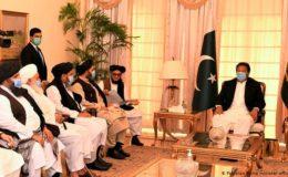 افغان حکومت اور طالبان کے مابین مذاکرات میں پاکستان کا کردار