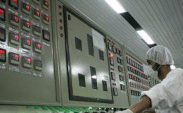 برطانیہ ،جرمنی اور فرانس کا ایران کو یورینیم کے دھاتی ایندھن پر کام پر انتباہ