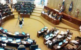 خیبر پختونخوا اسمبلی: کرپٹو کرنسی کیلیے متفقہ قرارداد منظور